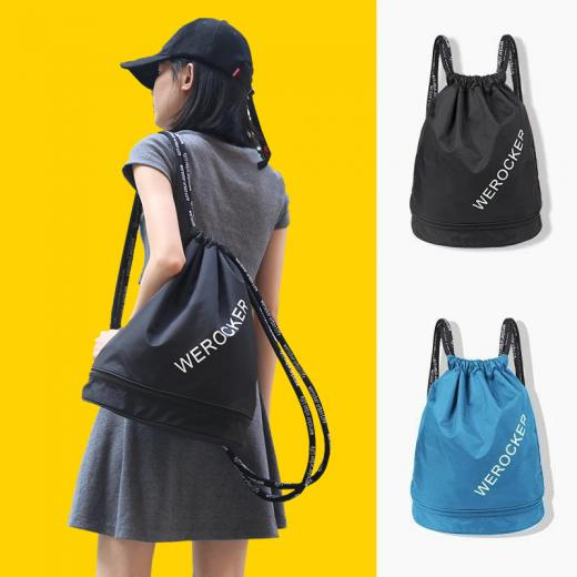 Dry wet separation drawstring backpack